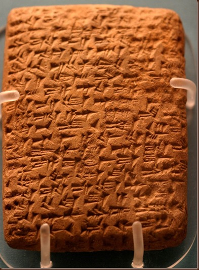 5637_amarna_letters